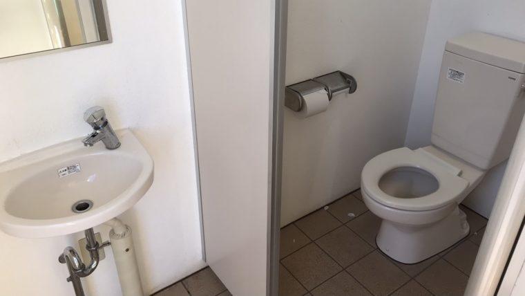 北釜防災公園 トイレ