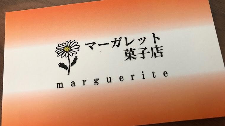 仙台市のおいしいタルトはここ!