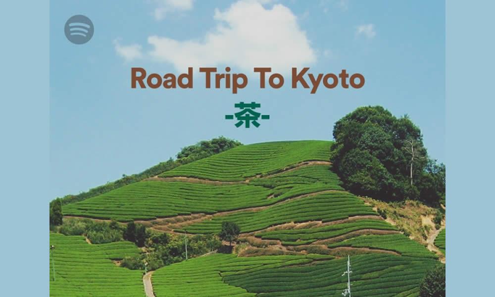 日本茶の魅力を再確認。「お茶の京都」をテーマとしたプレイリスト『Road Trip to Kyoto-茶-』