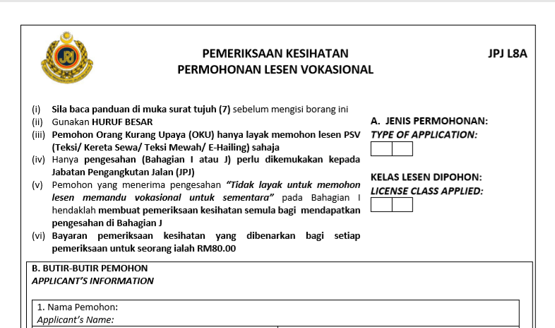Vocational License Medical Check Up Form E Driving Software