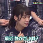 けやき坂46楽屋でうるさいメンバーランキング!! - ひらがな推し