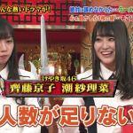 突破ファイル 12月13日 ラーメン「すみれ」出店 ネタバレ