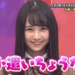 【ひらがな推し】上村ひなのちゃん-お母さんアンケート20190203