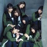 欅坂46 8thシングル『黒い羊』の収録曲内容 – けやき坂46視点