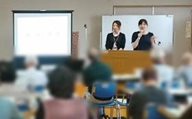 2018年11月10日 健康サポート講座 佐野市内公民館