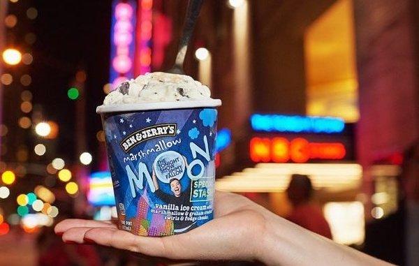 גלידת מרשמלו מון
