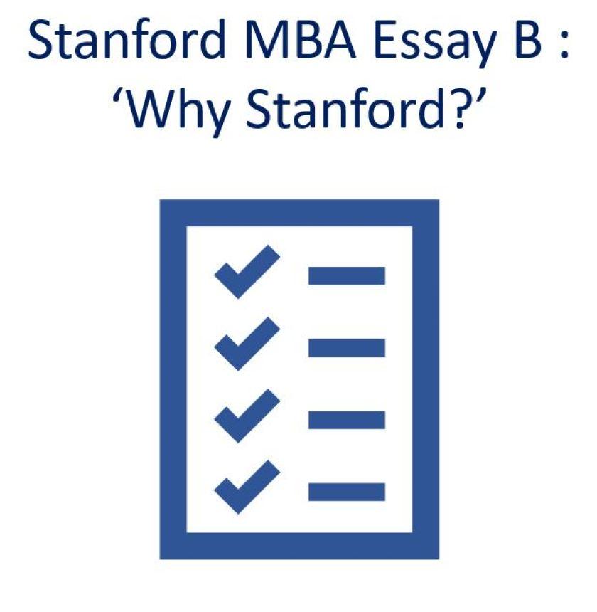 Stanford MBA Essay B