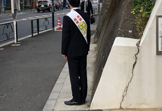 2019選挙4日目|森田ひろゆき|自由民主党推薦東大和市議会議員選挙|