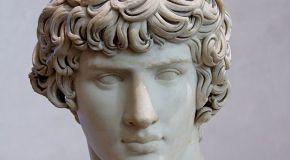Historia De Roma: Adriano Segunda Parte
