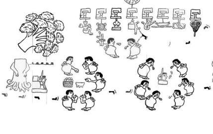 más de 200 años duro el peregrinar del pueblo azteca antes de establecerse definitivamente
