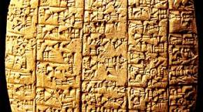 Ebla, un imperio grabado en la arcilla