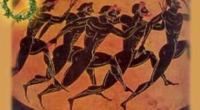 La práctica del deporte: remontandonos a su historia