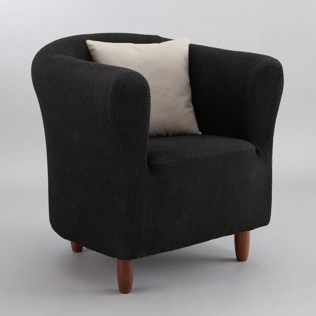 La redoute housse fauteuil