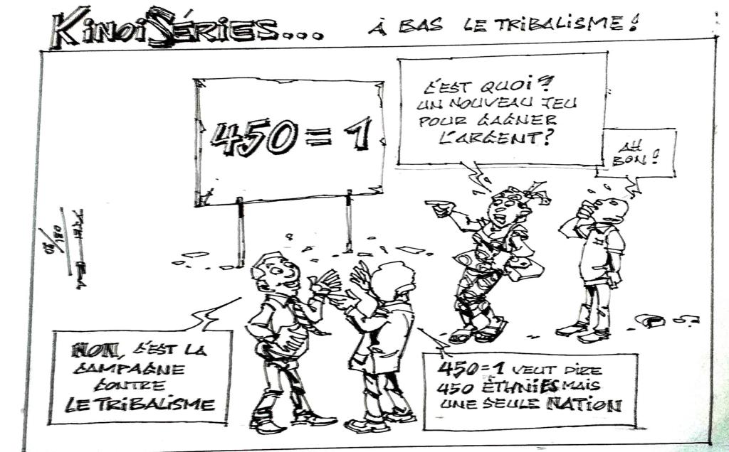 « Les KinoiSéries » vu par Djeis Djemba 1