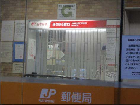 集荷 郵便 土日 局
