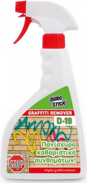DUROSTICK GRAFFITY REMOVER ΚΑΘΑΡΙΣΤΙΚΟ ΓΚΡΑΦΙΤΙ 500ml