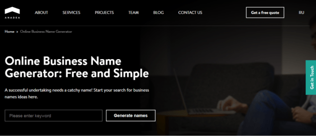 1-موقع  Anadea Business Name Generator