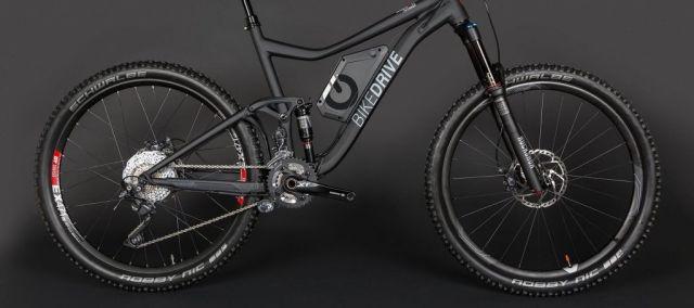 maxon_bike_teaser_footer-e295d9f7
