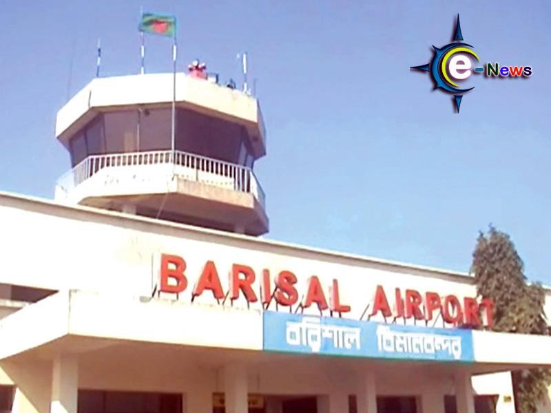 barisal ap-thenewscompany