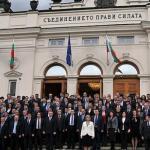 Български депутати