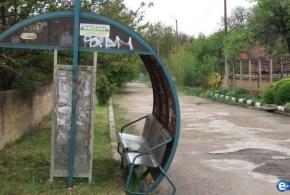 Пак счупихме тъпомера! Само България може да се похвали с такава спирка! (СНИМКА)