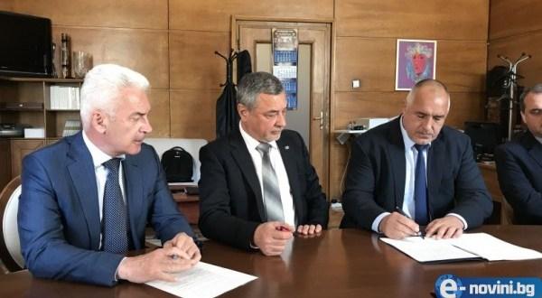 Наредиха кабинета Борисов 3! Ето кои ще са министрите!