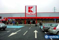 Да работиш в Кауфланд