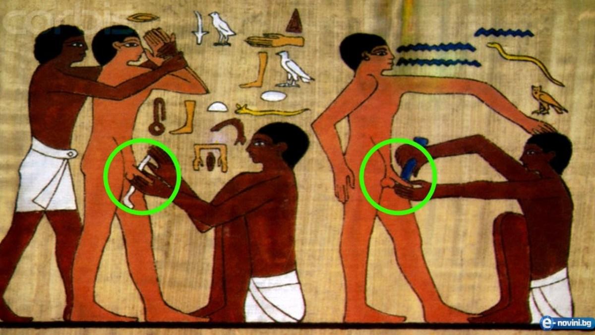 Няколко брутални факта за древен Египет, които никой няма да ви каже (видео)