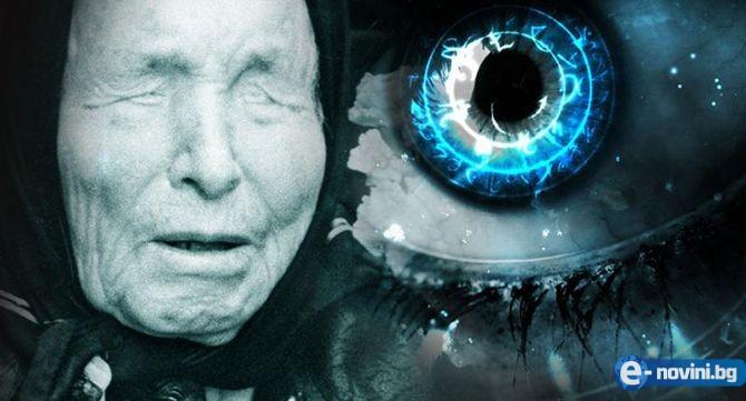 Баба Ванга: Космонавтите скриха от нас това, което видяха горе! Пророчицата...