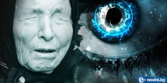Баба Ванга: Космонавтите скриха от нас това, което видяха горе! Пророчицата…