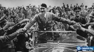 разсекретен доклад за Хитлер