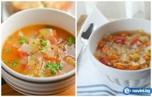 отслабване със зелева супа