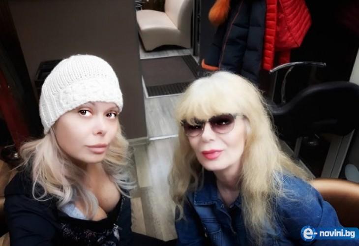 Помните ли Албена Вулева и майка ѝ Людмила Захажаева? Двете станаха милионерки, но само вижте как!