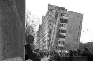 1977 година 21.24 ч. – започва най-убийственото земетресение в историята на България погребало стотици българи