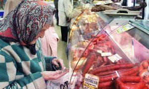 Жена влезе да пазарува в столичен супермаркет