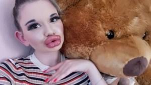 Барбито Андреа Иванова кандидатства за най-големите джуки в Гинес