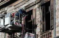 ΕΚΤΑΚΤΟ : Φωτιά τώρα σε βιοτεχνία στο Μοσχάτο