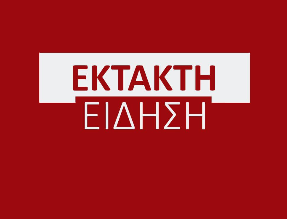 EKTAKTO: Tραγωδία στο Κερατσίνι