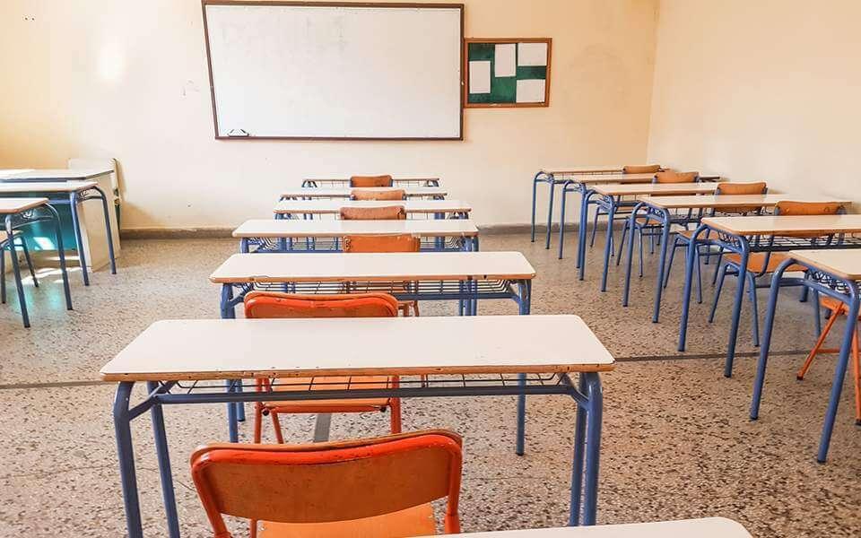 Τι αλλάζει στο σχολείο το 2021 (Βίντεο)
