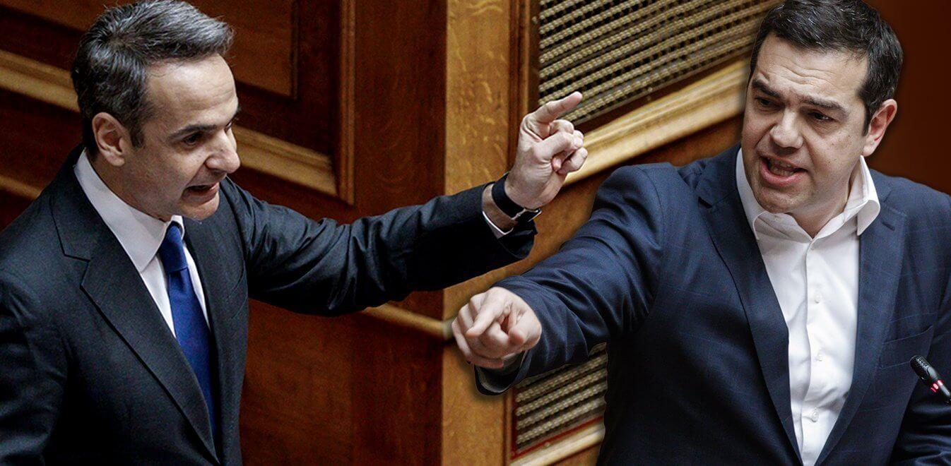Δημοσκόπηση Opinion Poll: Κυριαρχία Μητσοτάκη απέναντι σε Τσίπρα - Ο Λοβέρδος οδηγεί την κούρσα του ΚΙΝΑΛ