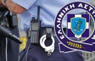 Συνελήφθη Αστυνομικός που είχε παραδώσει, έναντι  2.000 ευρώ το μήνα, υπηρεσιακό ασύρματο