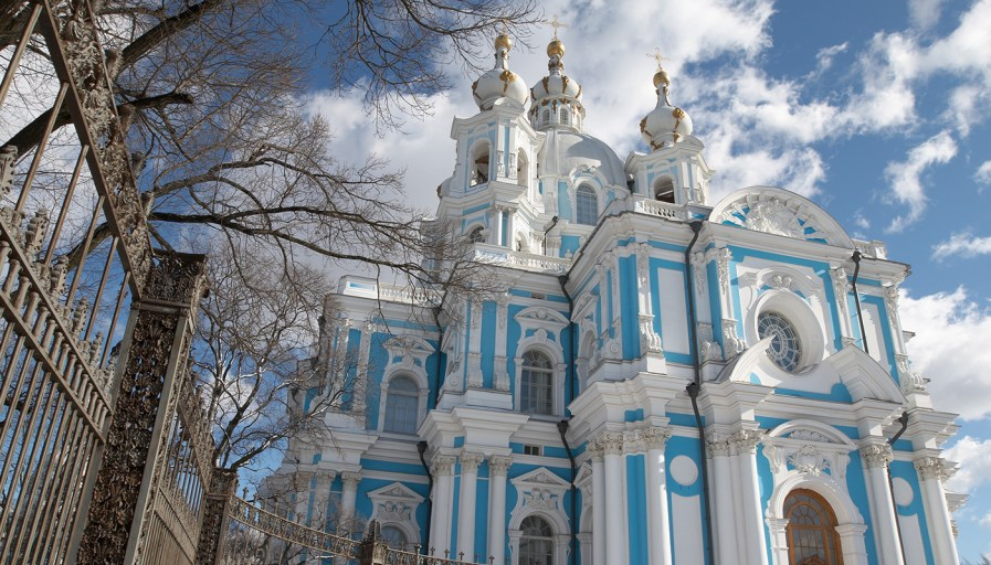 Blue and white cathedral