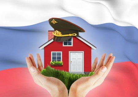 Краснодар помощь в получении ипотеки трудовые книжки со стажем Лесопарковая