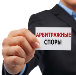 Споры о взыскании задолженности список банков в которых могут арестовать счет приставы