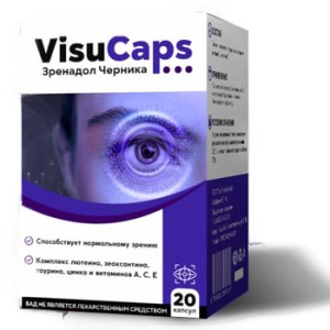VisuCaps купить в Узбекистане