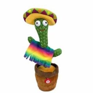 Танцующий кактус игрушка купить в горшке