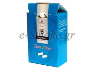 Φιλτράκια Στριφτού DISCOVERY slim 6.0mm 165 τεμάχια