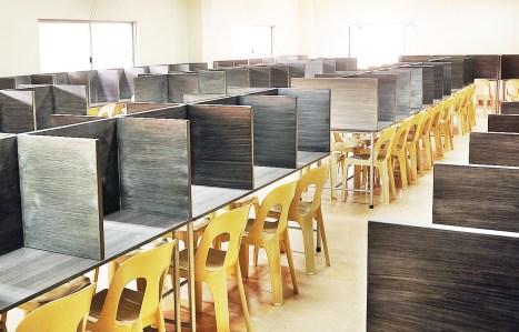 cia-studyroom