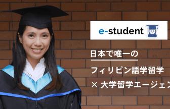e-student-header