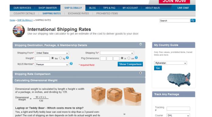 كيف تحسب تكلفة المنتج عند التسوق عبر الإنترنت حتي الإستلام
